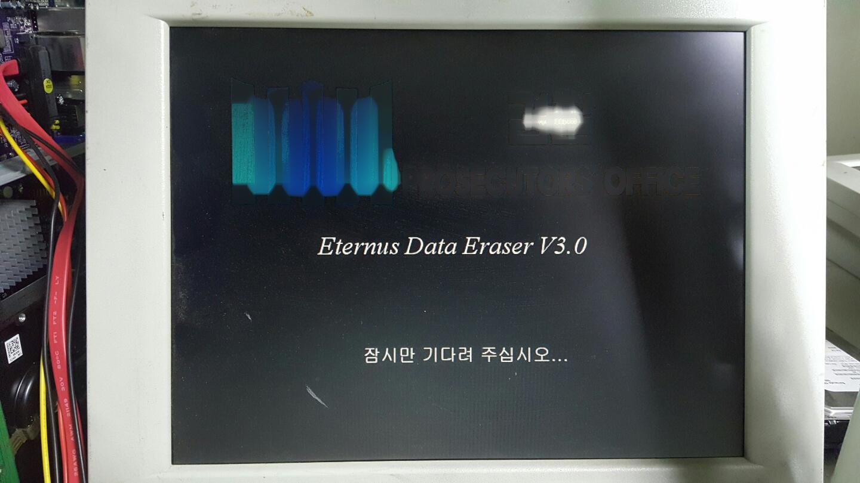 FINALeRASER V2.0