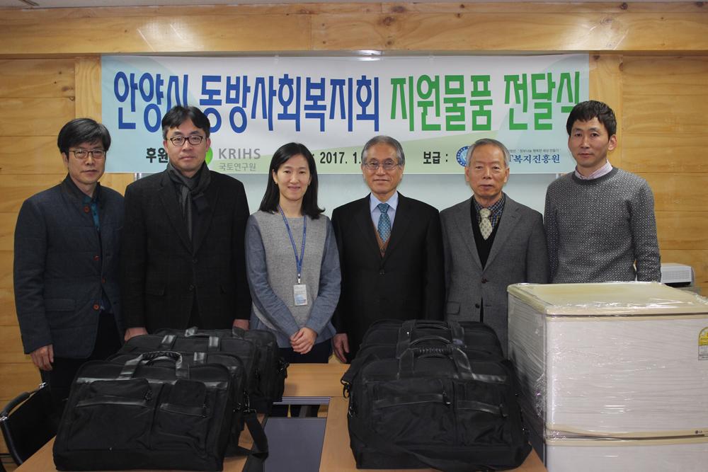 동방사회복지회-노트북,냉장고전달식--2.jpg